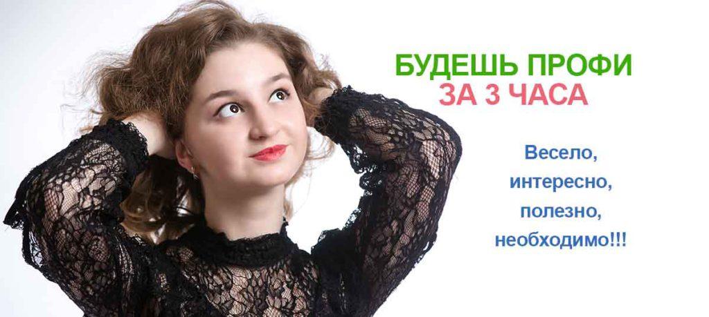Курсы фотографии СПб