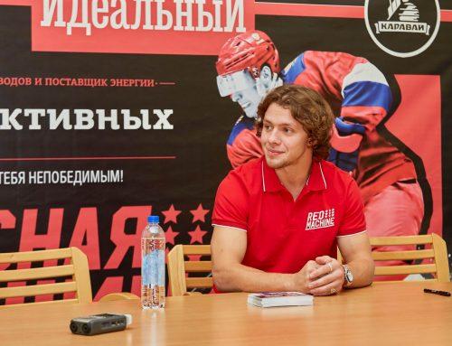 Видеосъемка и фотосъемка презентации новой марки хлеба ОАО «КАРАВАЙ» Артемием Панариным.