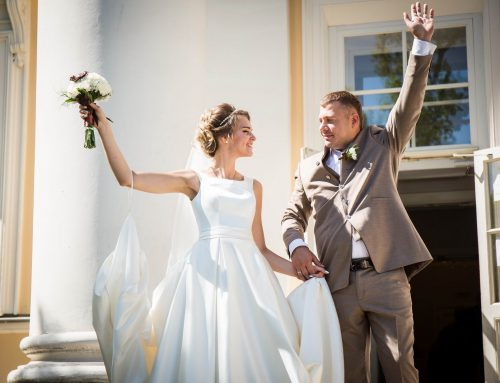 12 ноября 2019 года — начало приема заявлений на регистрацию брака в 2020 году